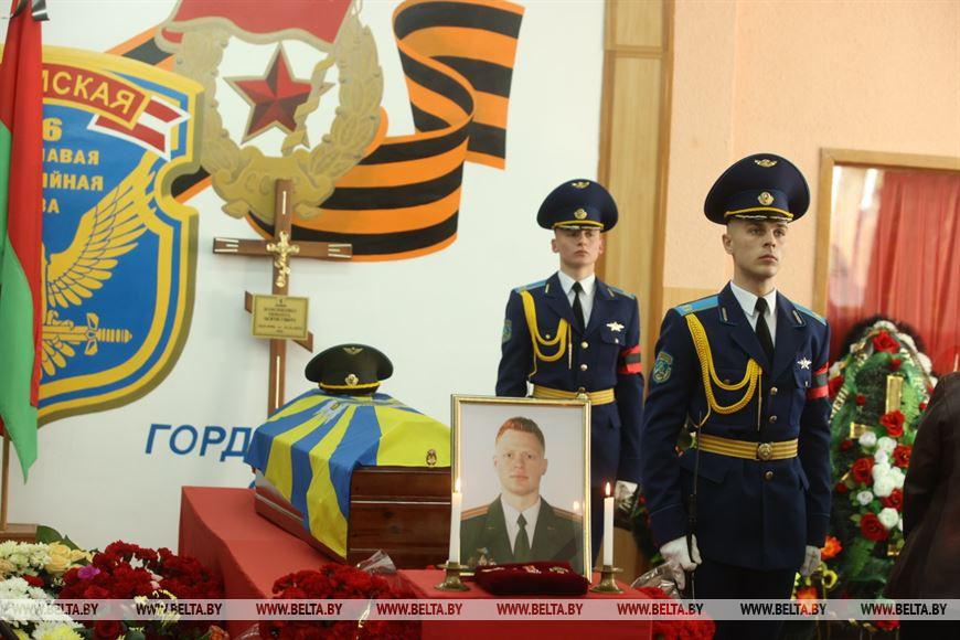 Летчик звена учебно-боевой эскадрильи на Як-130 116-й ШАБ лейтенант Никита Борисович Куконенко погиб 19 мая 2021 года. Фото: БЕЛТА