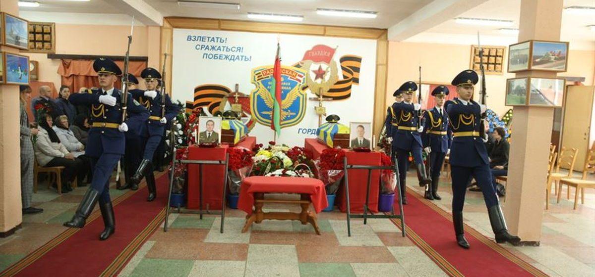 Где похоронят летчиков, погибших в Барановичах при крушении самолета