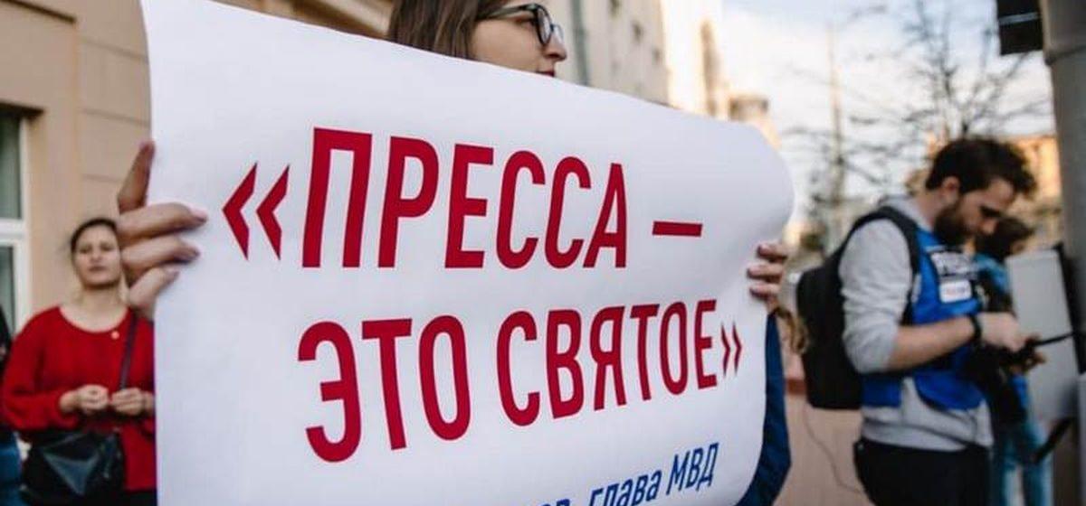 Белорусская ассоциация журналистов направила властям обращение из-за ситуации со СМИ