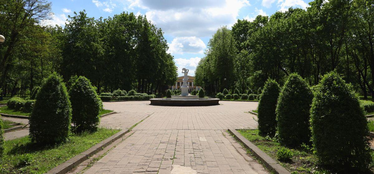 Что будет с молодым парком в Барановичах и при чем тут местный «дорожный фонд», который хотели ликвидировать
