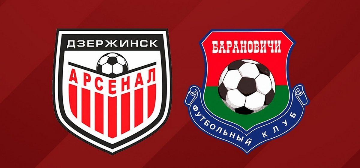 Разгромом закончился очередной матч для ФК «Барановичи»