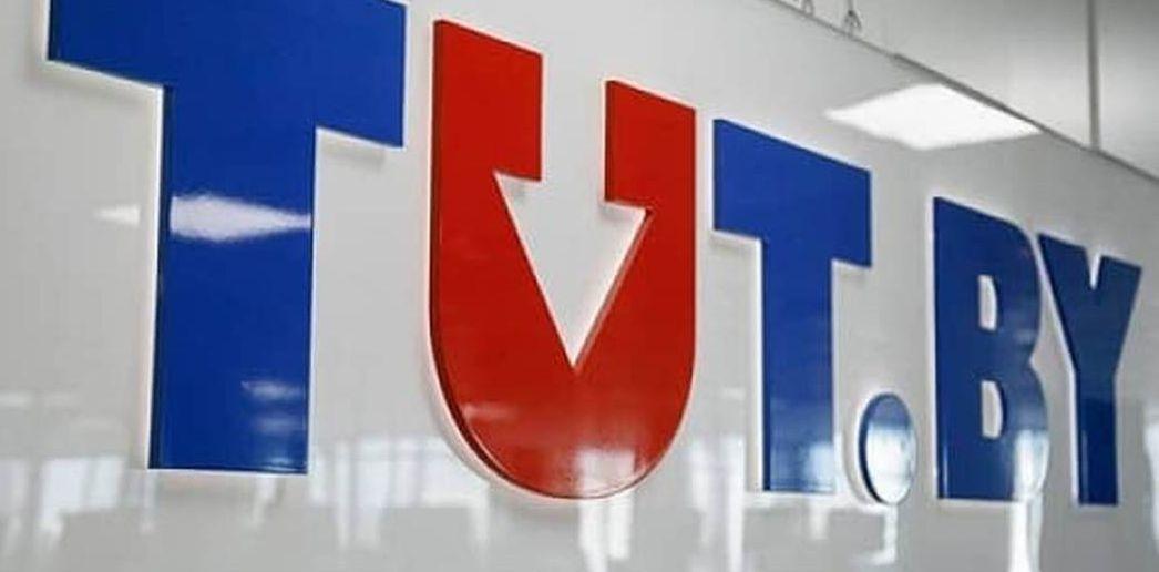 ГосСМИ сообщили о 500 тысячах долларов, которые нашли при обысках у сотрудников TUT.BY