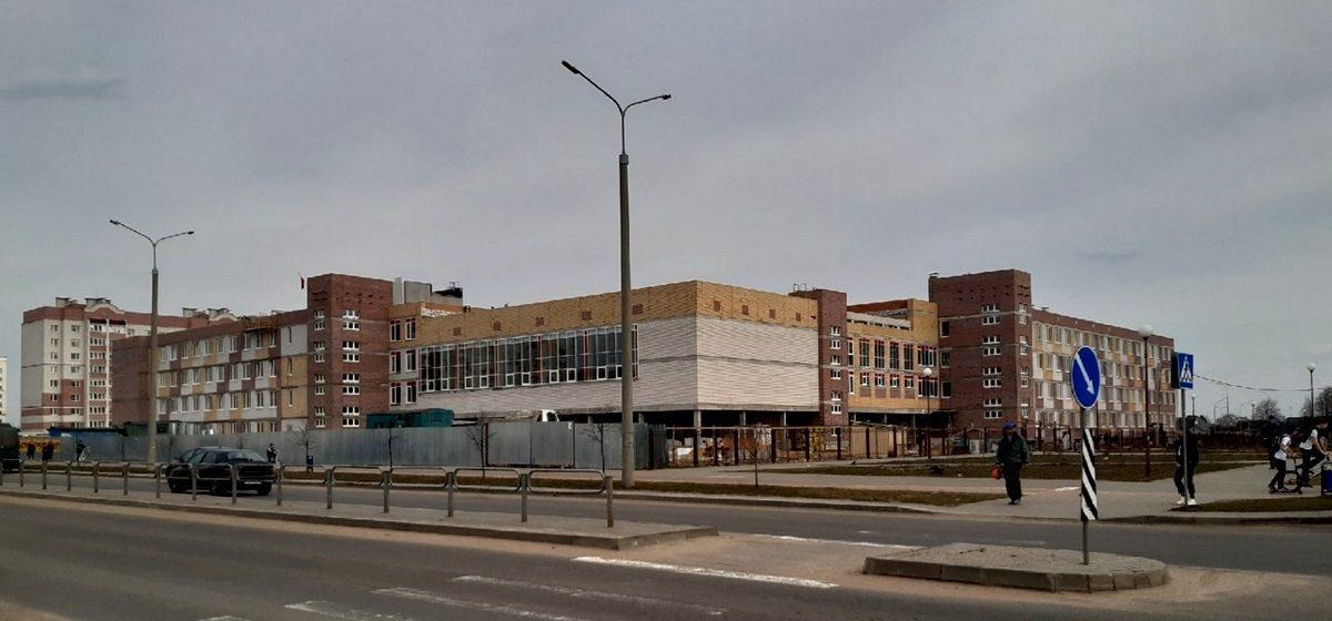 Стало известно, когда планируют ввести в эксплуатацию новую школу в Боровках