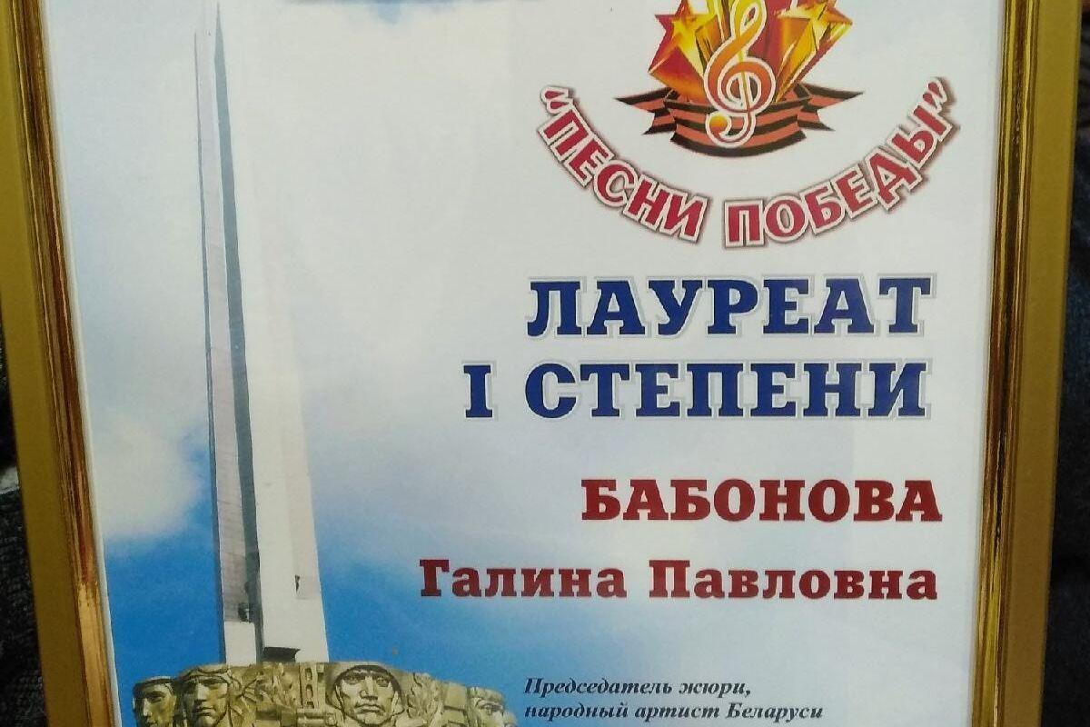 Фото: архив Галины БАБОНОВОЙ