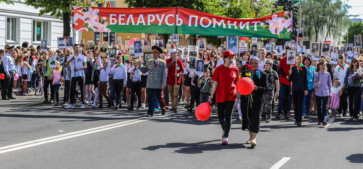 Полная программа праздника Дня Победы в Барановичах