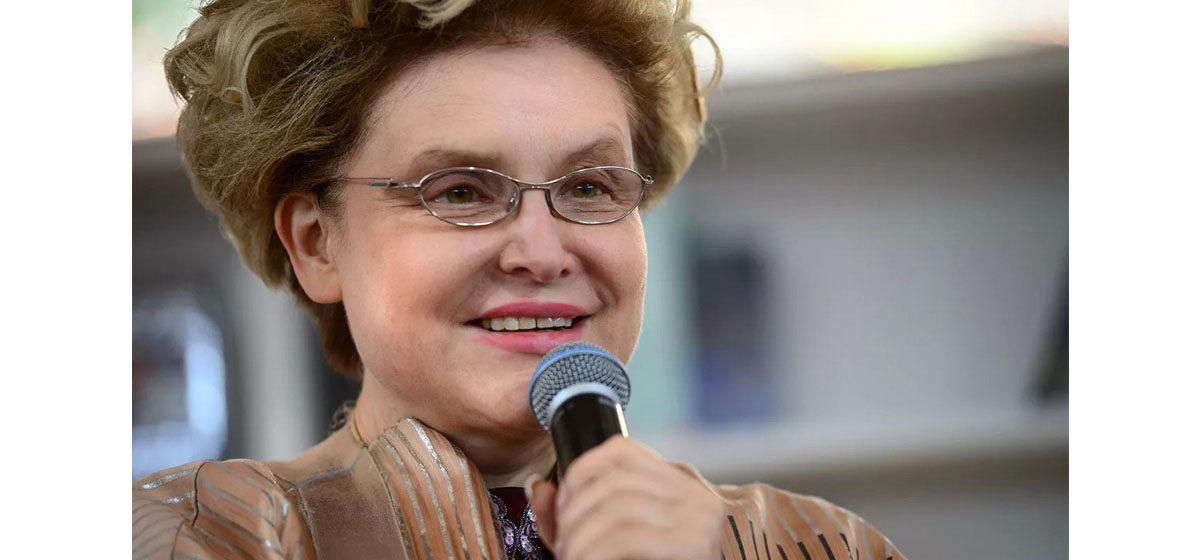 Малышева упрекнула пенсионерку за лишний вес. «В блокадном Ленинграде полных не было!»