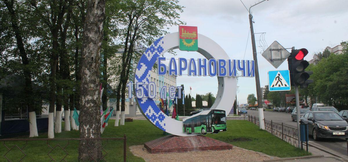 Новая арт-композиция появилась возле автопарка в Барановичах. Фотофакт