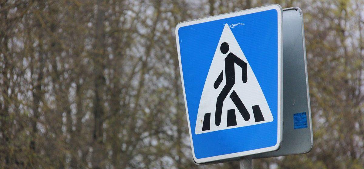 Знаков не видно, разметки нет. Почему жительница Барановичей боится ходить по пешеходным переходам на улице Кирова