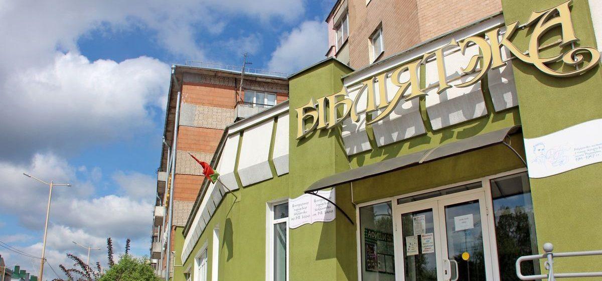 Разные Барановичи. Интерактивная фотовыставка открылась в городе