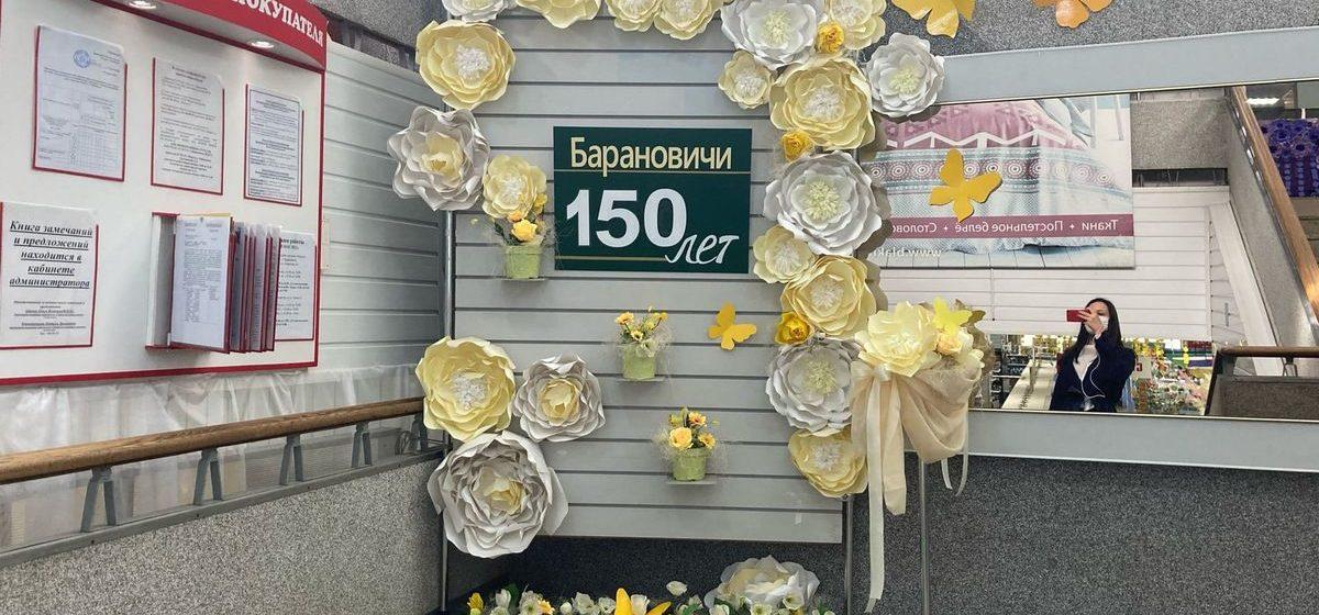 Как мы искали сувенирную продукцию к 150-летию Барановичей