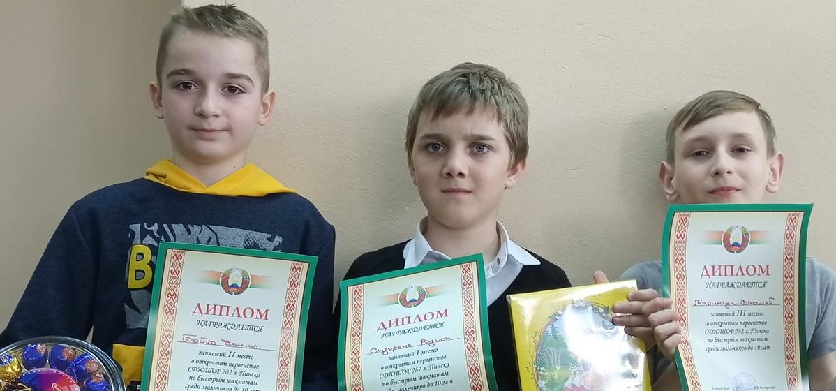 Барановичский спортсмен успешно выступил на первенстве области по быстрым шахматам