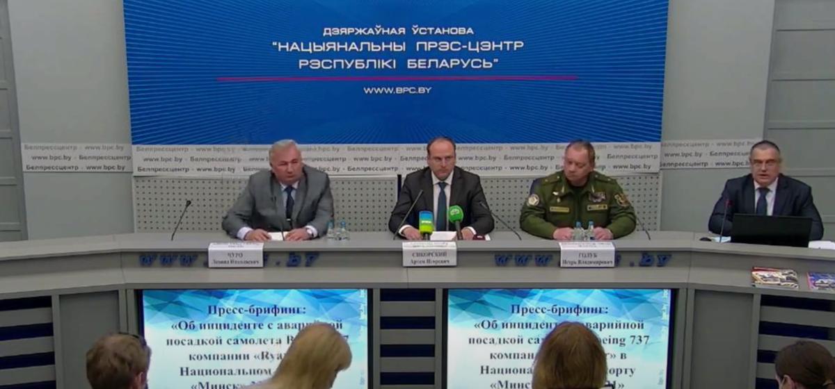 Озвучили сообщение, в котором было написано о бомбе в самолете RyanAir, который экстренно приземлился в Минске