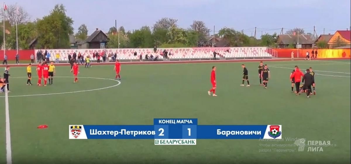 Победа была близко. Чем закончилась встреча ФК «Барановичи» с командой из Петрикова
