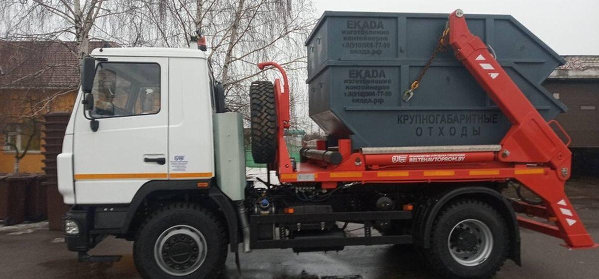 С 1 мая крупногабаритные отходы нельзя оставлять возле мусорных контейнеров в Барановичах. Что с ними делать?