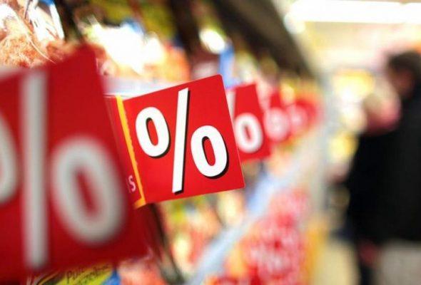 «Повседневная экономия» – в Минске и регионах запустился ресурс по поиску скидок и акций в магазинах.