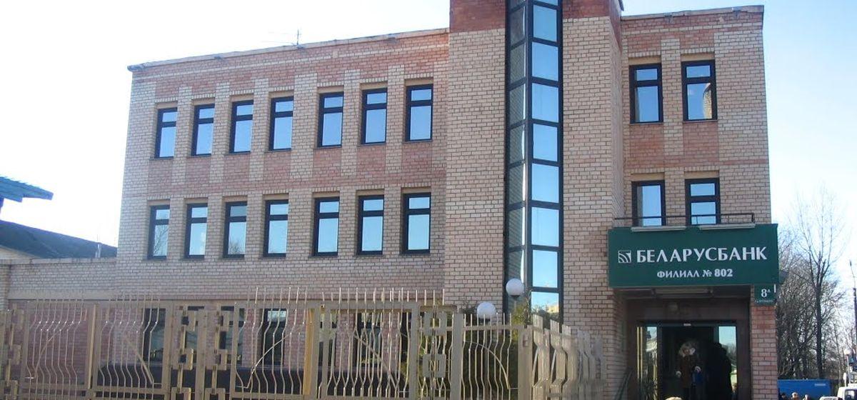 Началась реконструкция здания одного из банков в Барановичах. Как оно будет выглядеть?