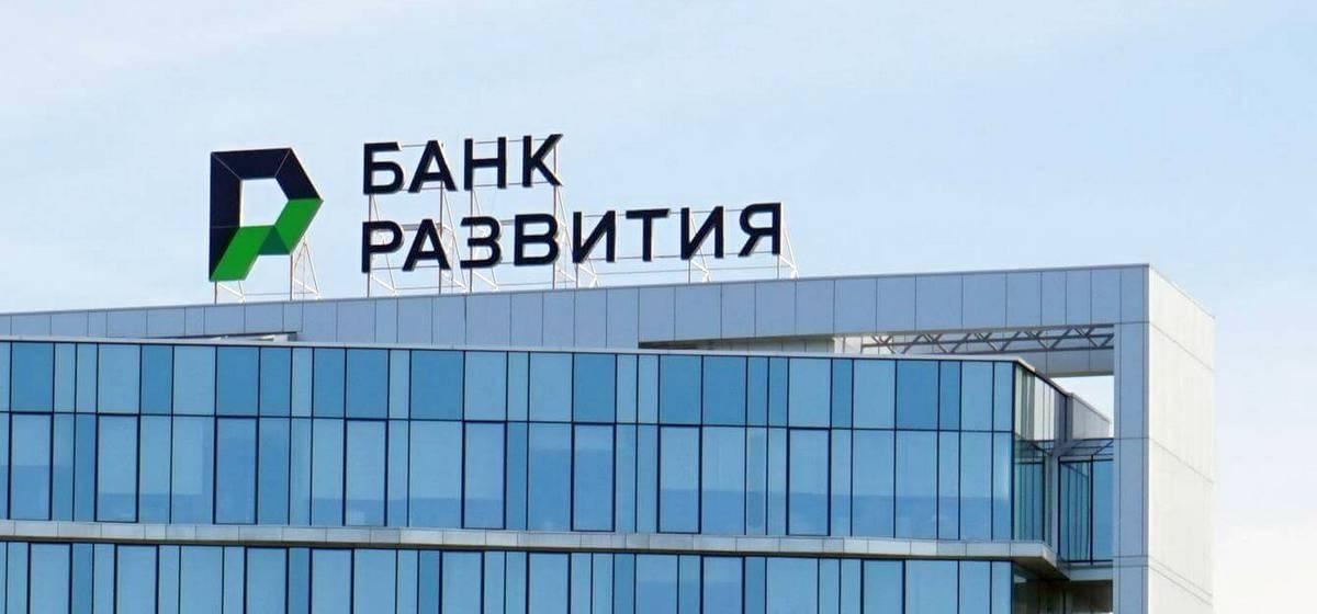 «Наша Ніва»: Улады распячатваюць недатыкальны банкаўскі рэзерв на 2 мільярды рублёў