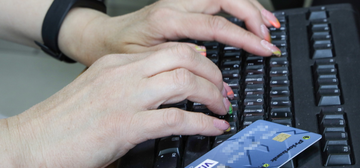 В Беларуси появятся сервисы онлайн-заимствования. Лукашенко подписал соответствующий указ