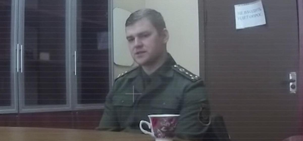 На огромный срок осудили офицера Генштаба. Он переслал фото «польскому телеграм-каналу»