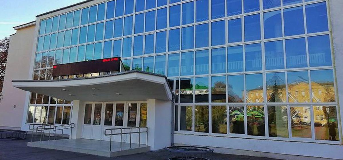 Как выглядит Дом культуры в Барановичах после реконструкции. Фото