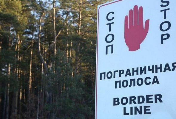 На три месяца запрещен вывоз некоторых товаров из Беларуси