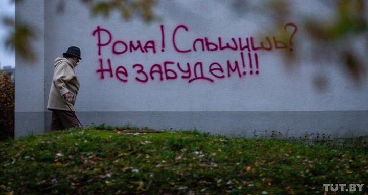Три месяца назад Генпрокуратура возбудила дело по факту смерти Бондаренко. Вот что нового