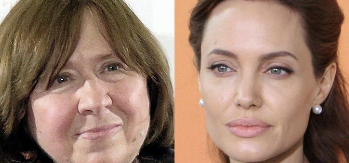 Анджелина Джоли и Светлана Алексиевич обсудили ситуацию в Беларуси
