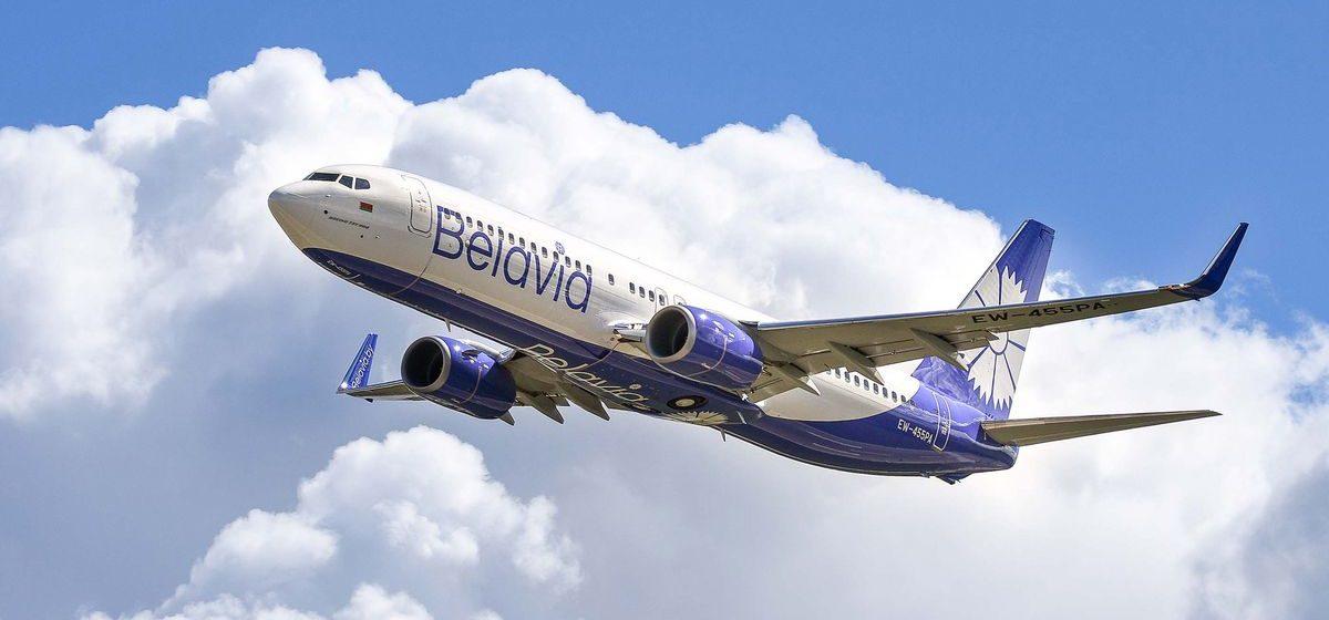 Стало известно, когда Россия снимет все ограничения на авиасообщение с Беларусью
