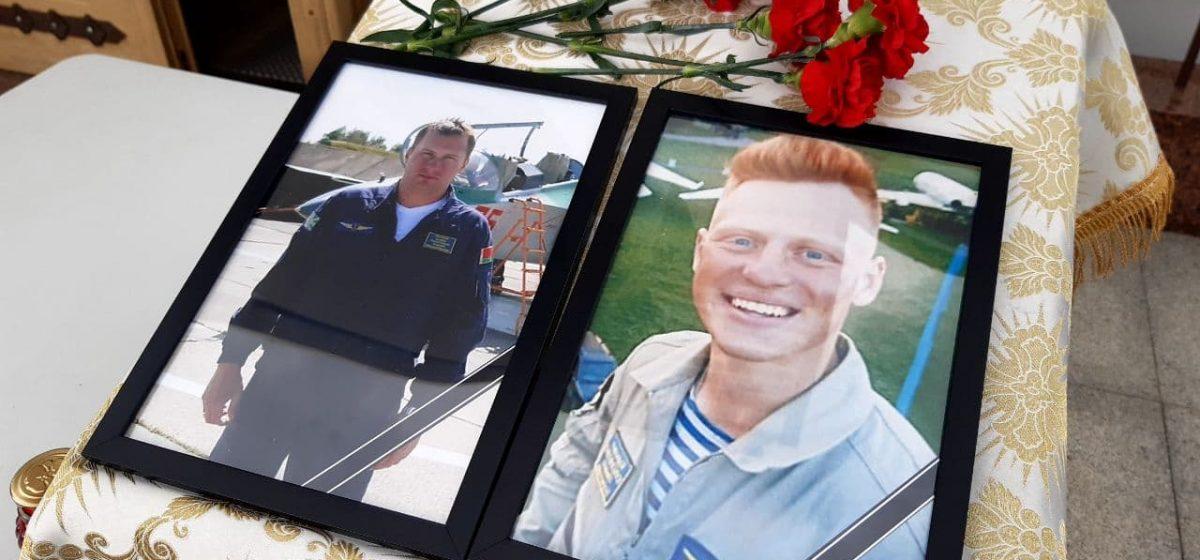 Панихида в память о погибших летчиках состоится 20 мая в Барановичах