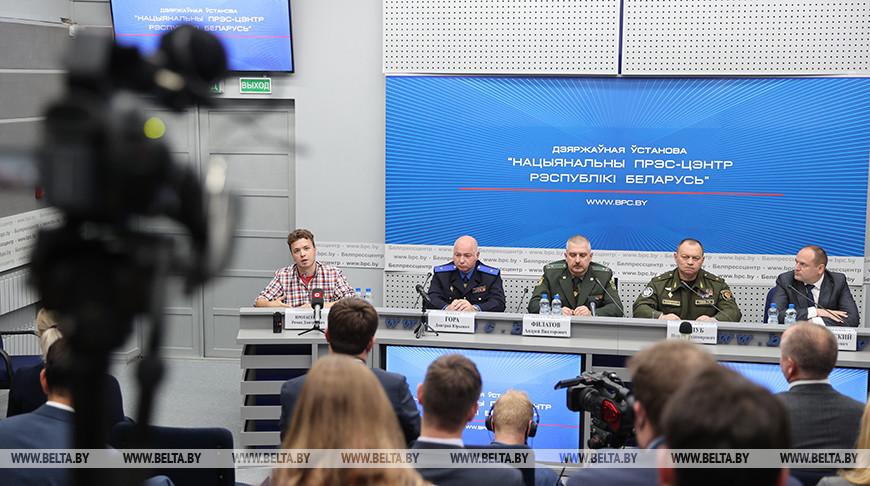 О чем говорили Протасевич и силовики на онлайн-брифинге