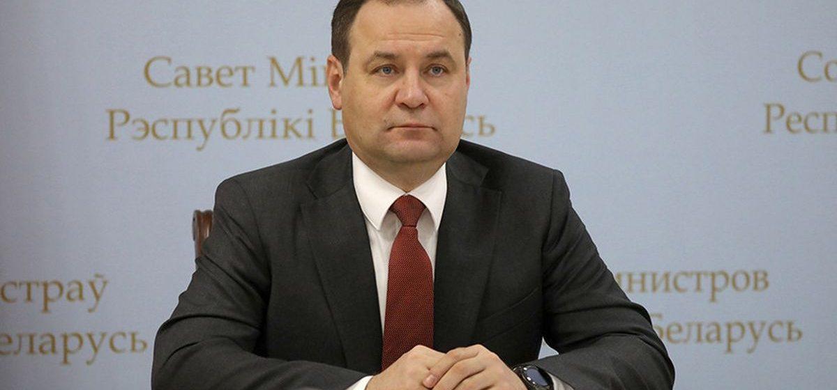 Премьер-министр Беларуси пообещал, что санкции в отношении страны не останутся без ответа