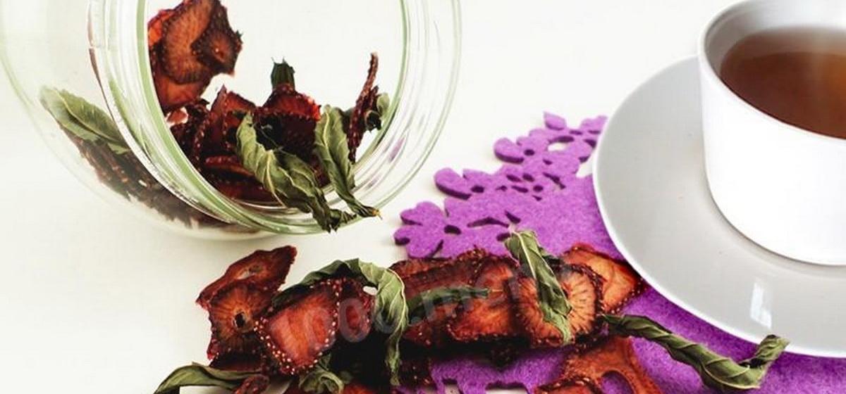 Вкусно и просто. Сушеная клубника с листьями на чай