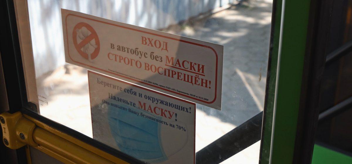 Смертность выше, число заразившихся – более тысячи. Официальные цифры по COVID-19 в Беларуси на 17 июля