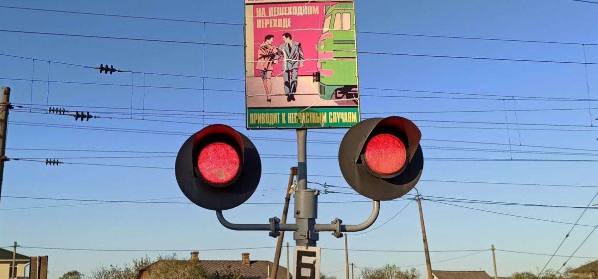 Железнодорожные переезды 8 июня закроют в Барановичах. Читайте, как будут курсировать автобусы