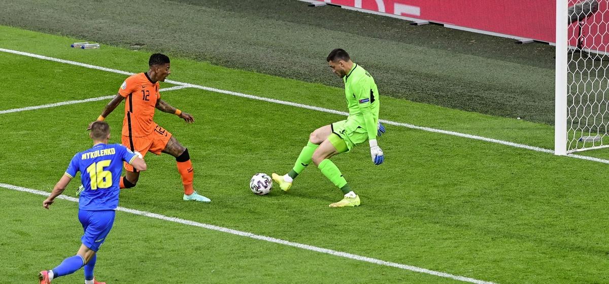Драматичный матч выдался между сборными Украины и Нидерландов. Результаты игрового дня Евро-2020