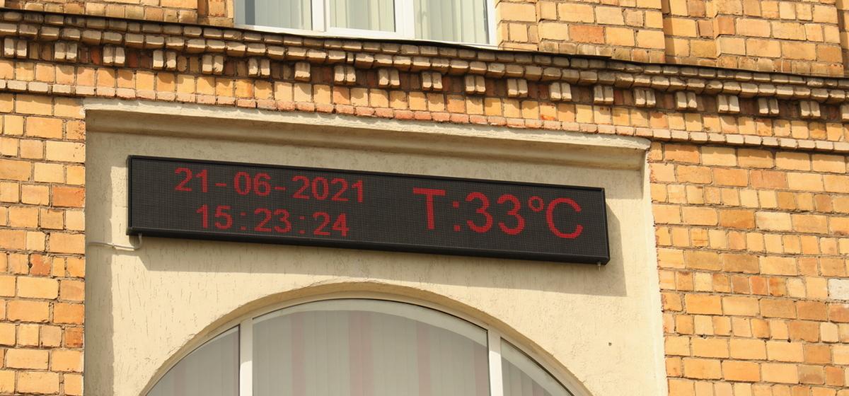 Как жители Барановичей спасаются от жары. Фоторепортаж