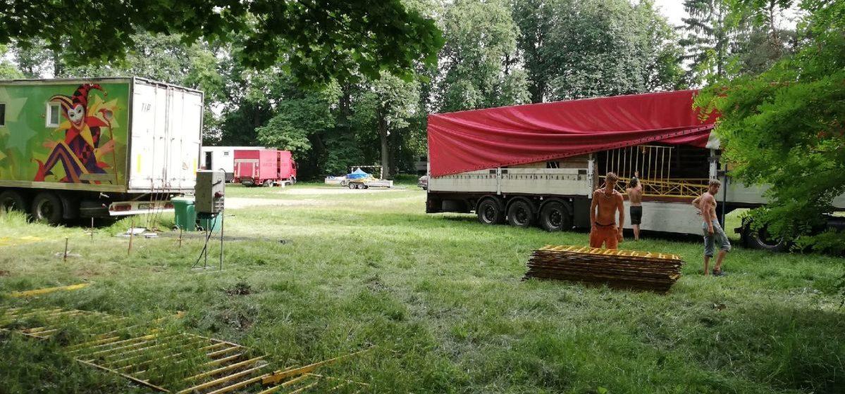 Цирк приехал в Барановичи. Почему это вызвало возмущение горожан?