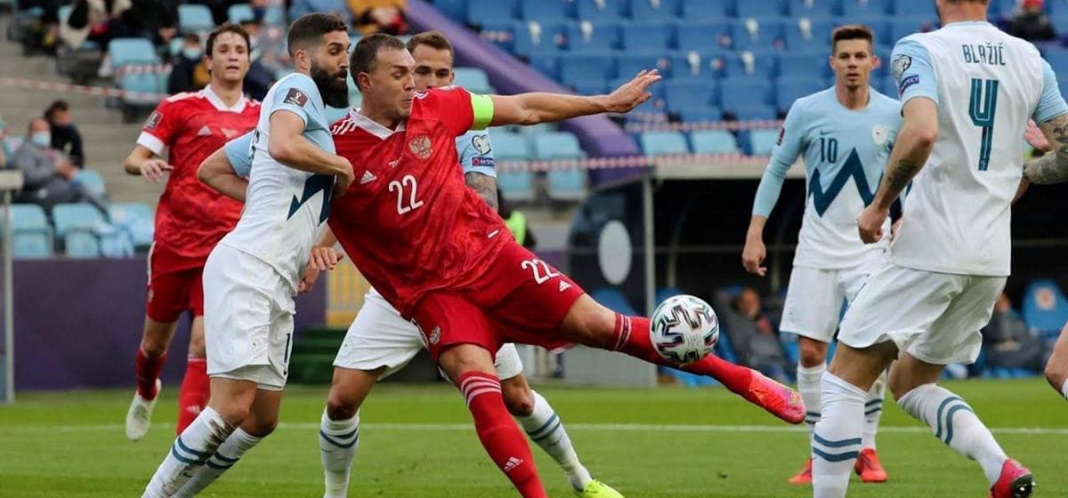 Вышли ли сборные Украины и России в плей-офф Евро-2020 и другие результаты игрового дня