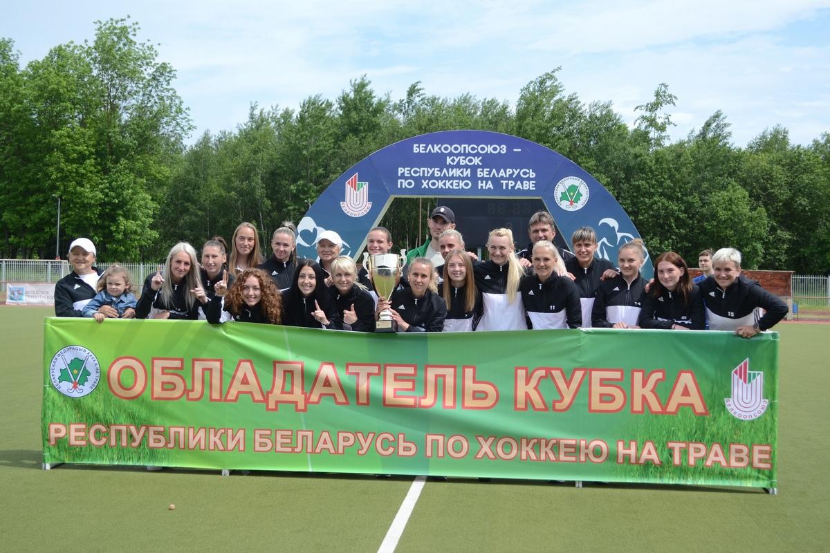Команда «Ритм» из Гродно одержала победу в Кубке Беларуси по хоккею на траве. Фото: Группа «Хоккей на траве Беларусь» во «ВКонтакте»