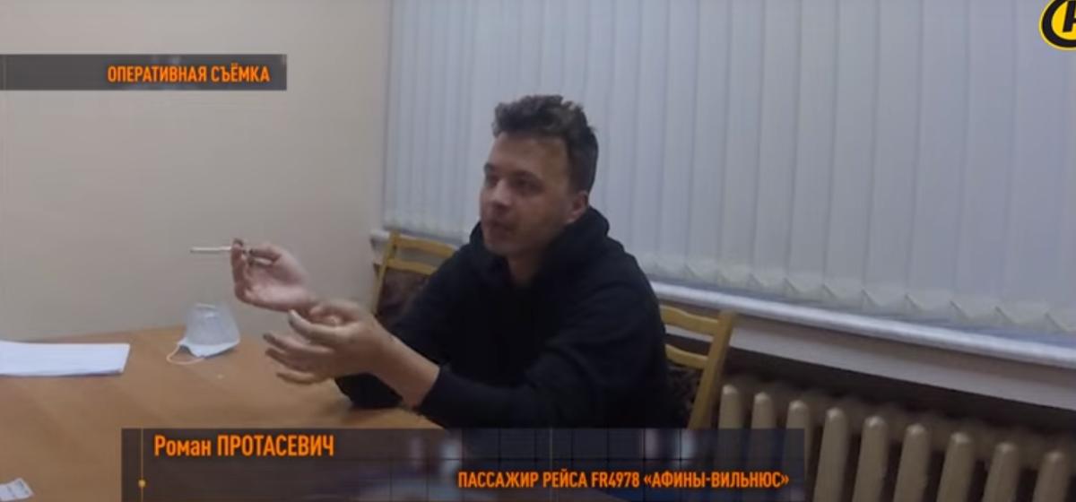 В чем признался Протасевич? По ОНТ показали фильм об экстренной посадке самолета Ryanair в Минске