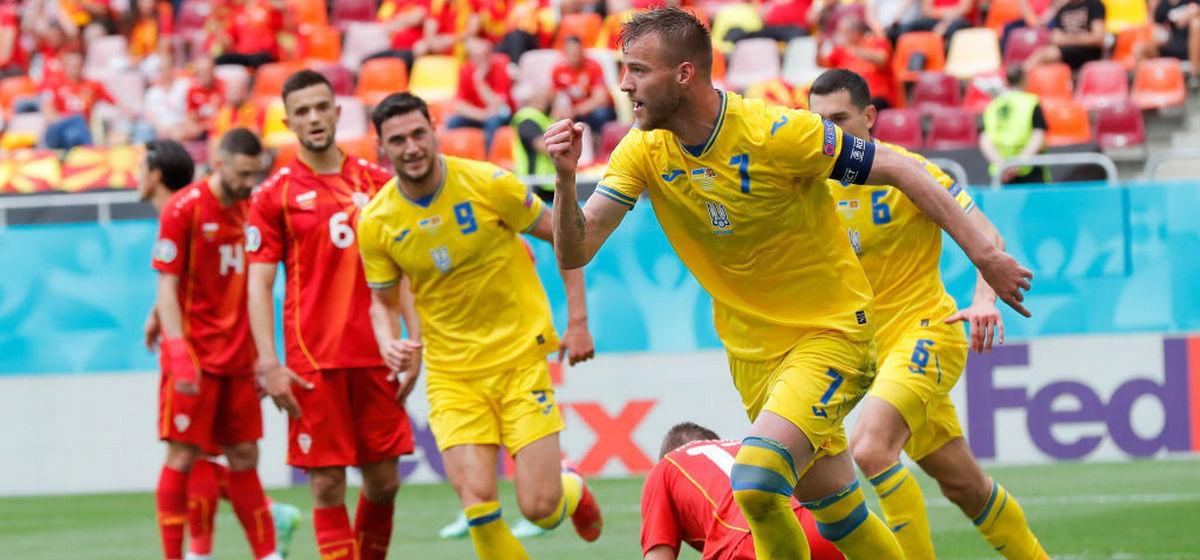 Нелегкая победа Украины и самый быстрый гол на турнире. Результаты игрового дня Евро-2020
