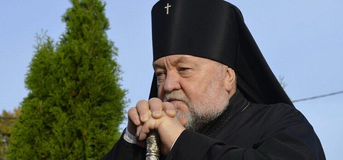 Гродненского архиепископа Артемия, который выступал против насилия, отправили в отставку