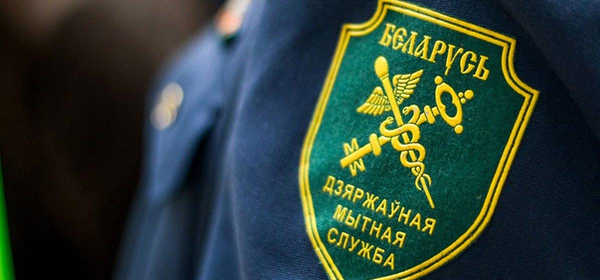 Новости. Главное за 15 июня: банки предоставят таможне данные о счетах белорусов, и обновлен список стран, по возвращении из которых нужна самоизоляция
