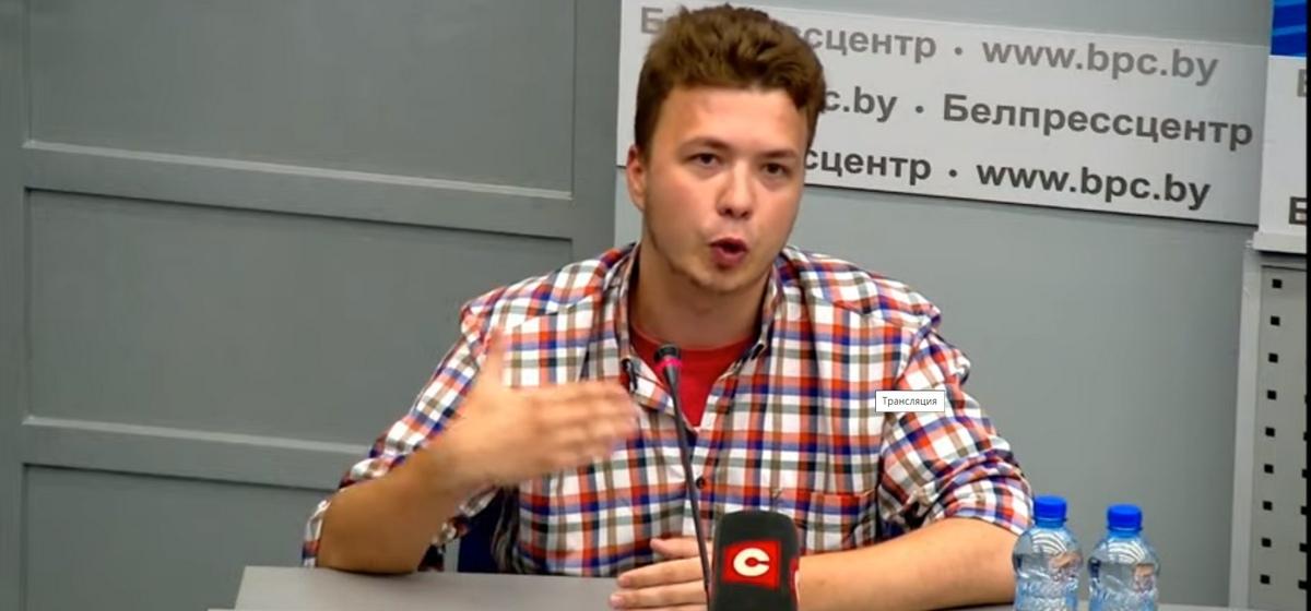 Протасевич 14 июня
