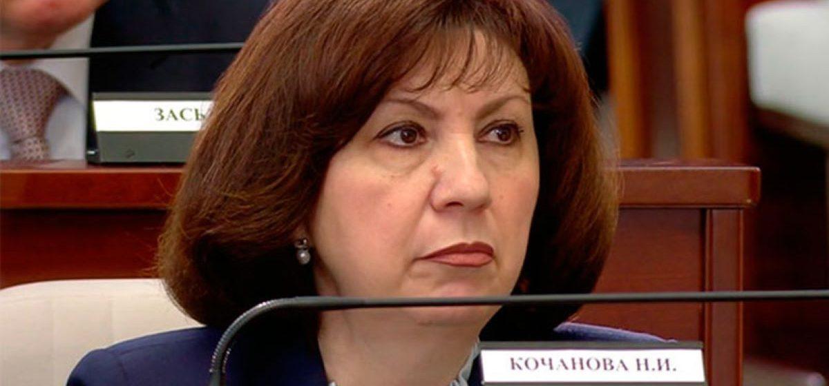 Пять показательных цитат белорусских депутатов – миру. Включая слова Кочановой