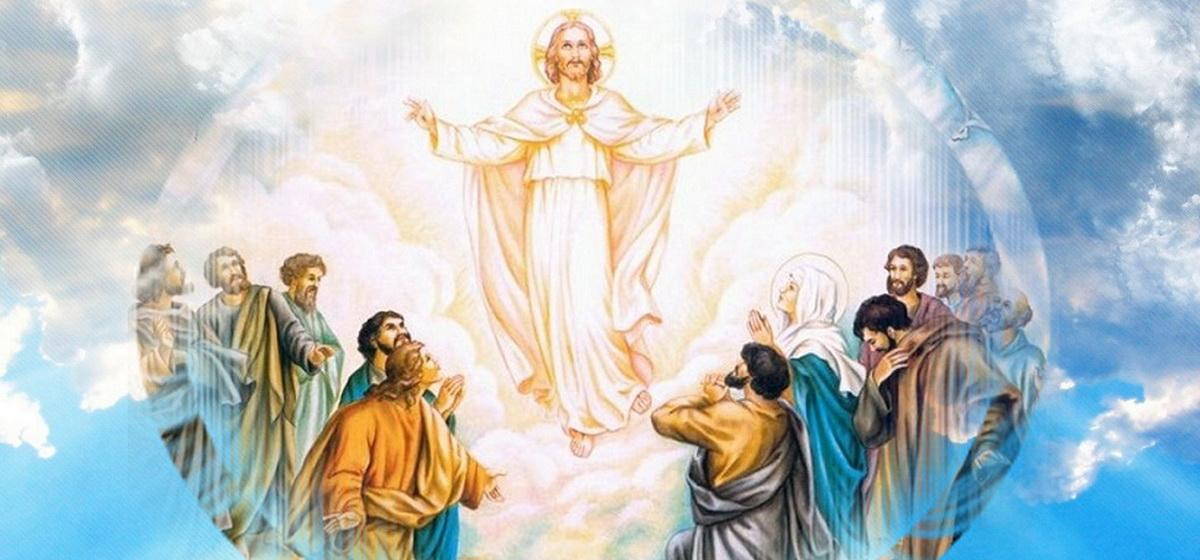 Вознесение Господне отмечается 10 июня: история праздника, приметы и поверья, что не рекомендуется делать в этот день