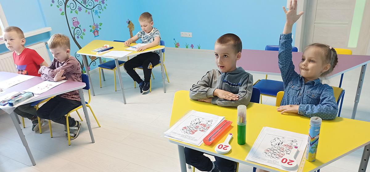 Учёба в радость в детском клубе «Грамотей»*