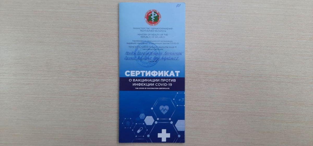 Какими вакцинами от коронавируса можно привиться в Барановичах