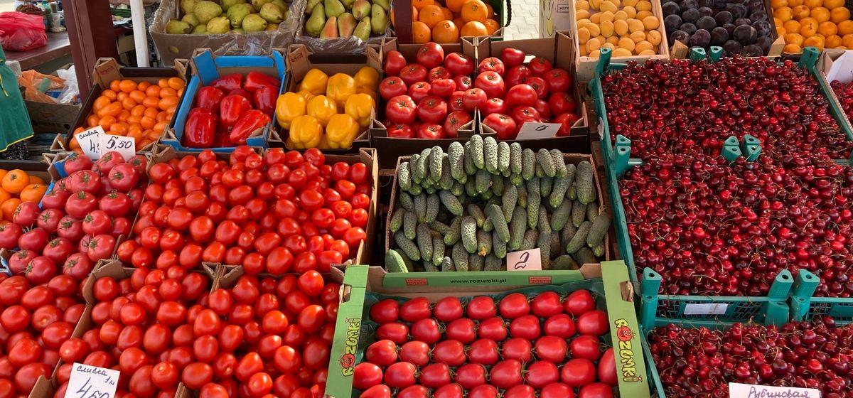 Что почем. На барановичском рынке подешевели баклажаны и виноград, подорожали лимоны
