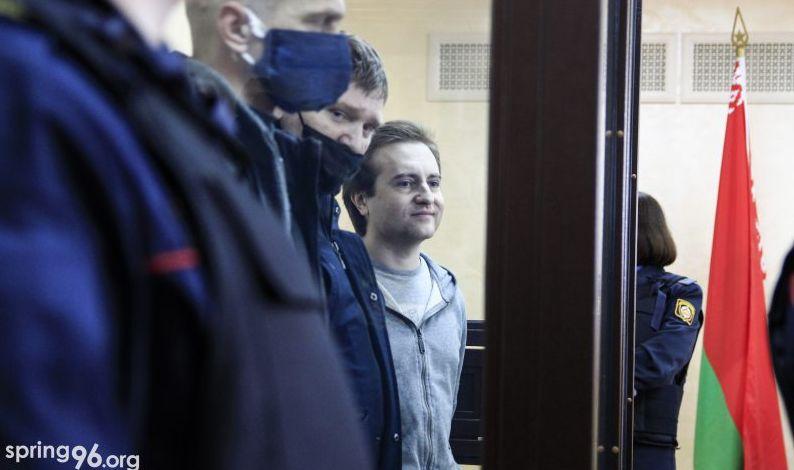 В Гродно вынесли приговор фигурантам «дела Тихановского»